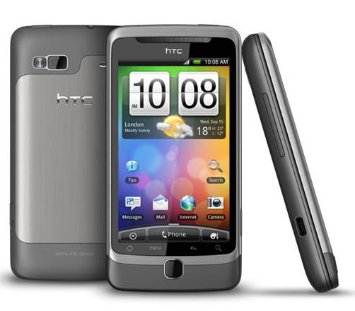 HTC-Desire-Z-GadgetMania