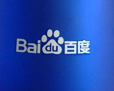 Baidu-Talk