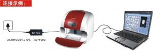 The ArtPro Nail Printer v7.1