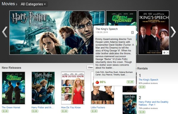 GadgetMania.com - Google to Block Android Market Movie Rentals on Rooted Android Devices