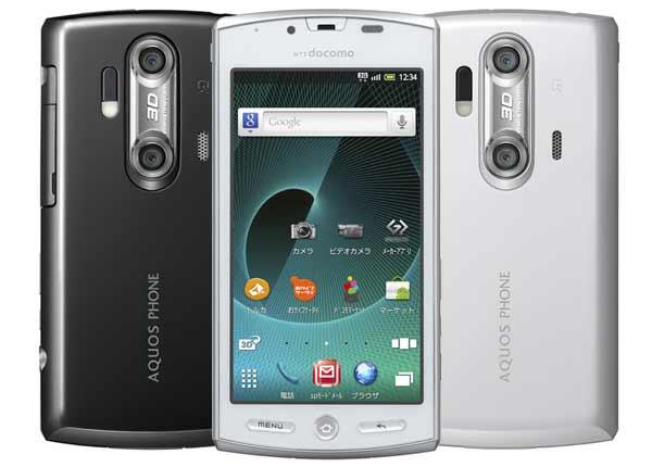 Sharp Aquos SH-12C 3D Smartphone a 3D Beast