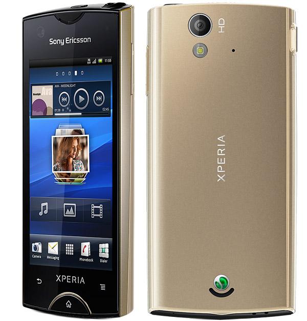 Sony Ericsson Xperia Ray review