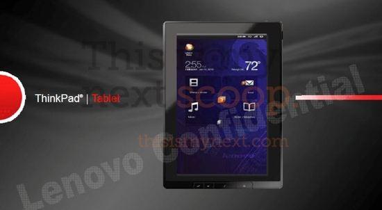 The Lenovo ThinkPad Tablet