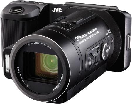 JVC GC-PX10 specs review