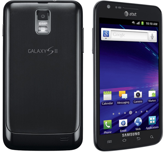 Galaxy S2 Skyrocket  review