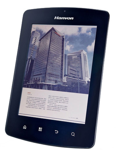 Hanvon-C18 eReader with Qualcomm Mirasol display