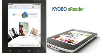 Kyobo Mirasol eReader