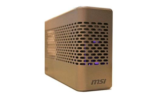 MSI-GUS-II