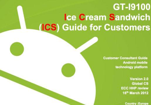 ICS-SGS2