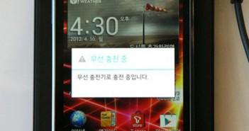 LG-Optimus-LTE-2