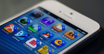 iPhone 5S to include motion tracking technology