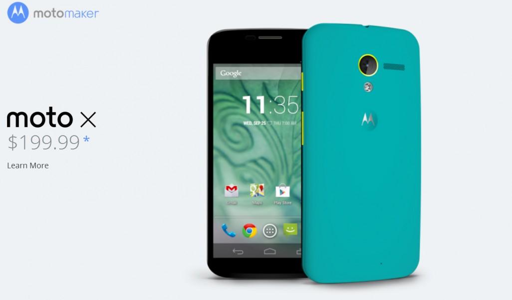 Motorola Motomaker for Moto-X