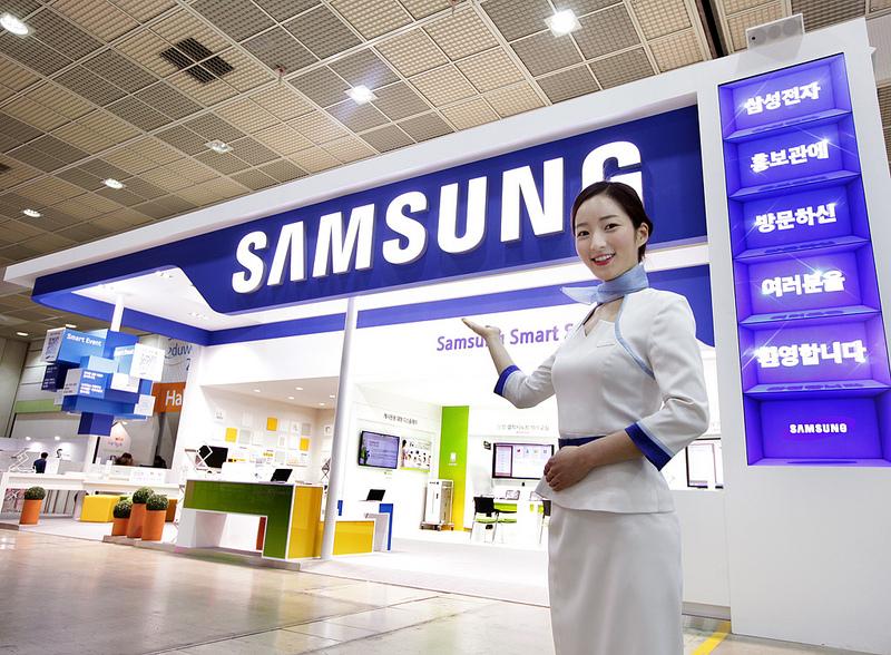 Samsung Marketing Practices