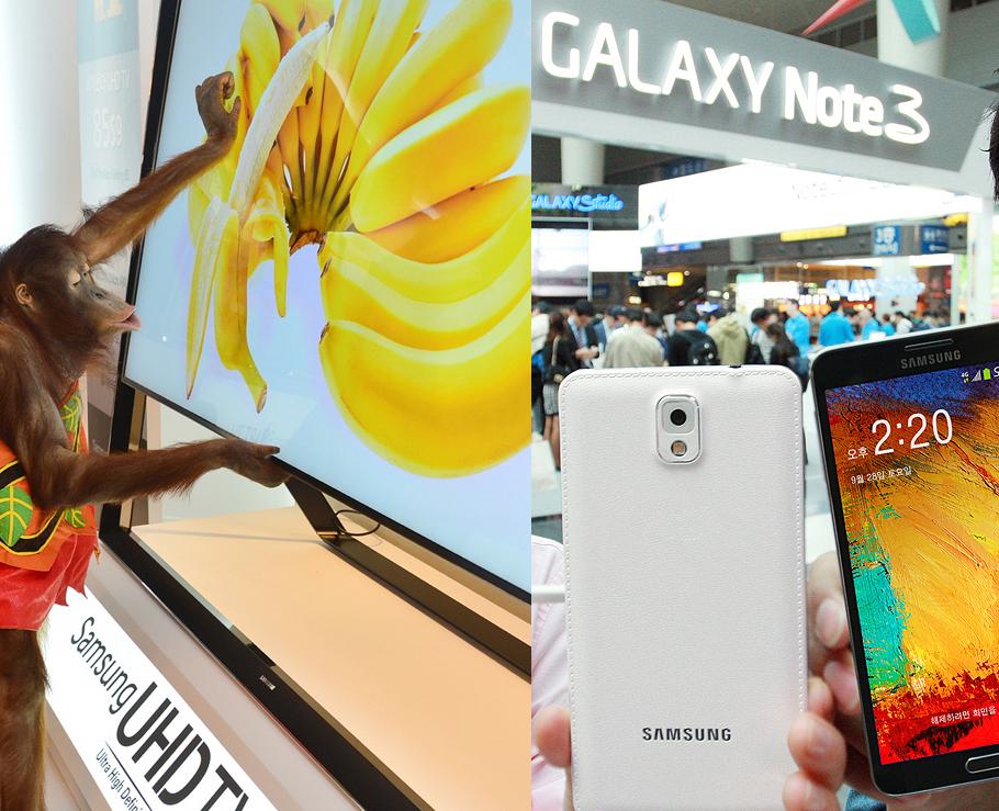 Samsung Smartphone Profits Rise 26%