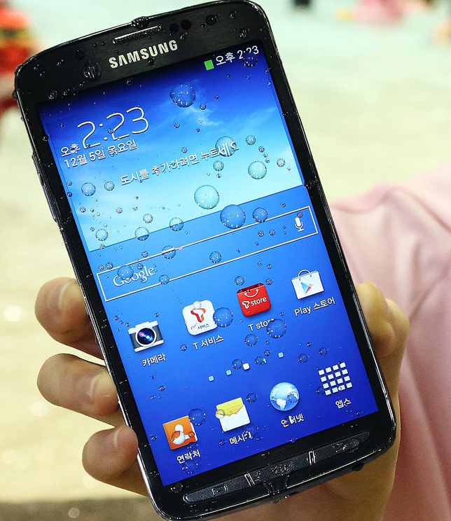 Galaxy S5 Launch Set for April