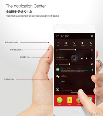 Nubia Z7 screenshot